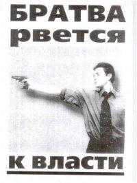 Валерий Албутов, 5 июня 1995, Ядрин, id50595606