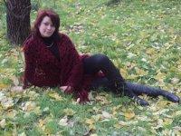 Елена Гутник, 26 мая 1994, Херсон, id64417239