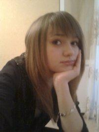 Таня Анисимова, 22 июля 1995, Армавир, id69185329