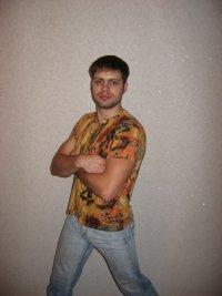 Александр Уразов, 12 августа 1986, Самара, id77790843
