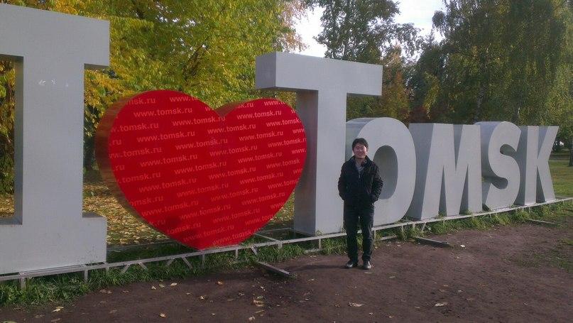 Олег Когай | Томск