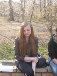 Marina Denisovna, 11 марта , Балашиха, id118801839