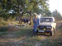 Александр Маху, 18 сентября 1991, Ростов-на-Дону, id22414371