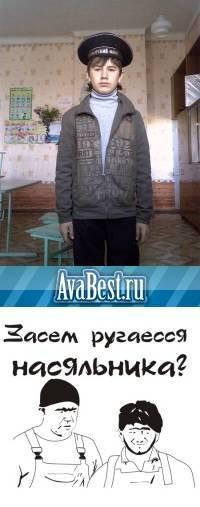Игорь Новиков, 7 апреля , Москва, id48688111