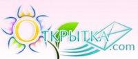 Βячеслав Κомиссаров, 22 октября , Серпухов, id56210743