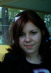 Ольга Самохина-Дьяченко, 11 апреля , Оренбург, id61045573