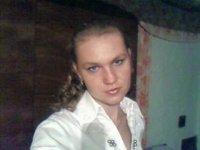 Танюшка Ивко, 15 августа 1986, Ромны, id74169524