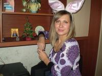 Ольга №, 20 марта , Самара, id146041832