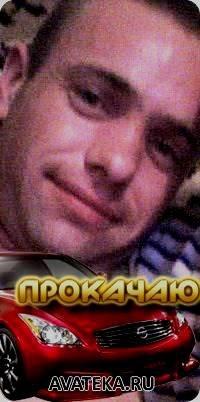 Юра Зайченко, 21 июля , Чечельник, id48608319
