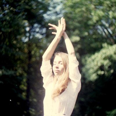 Люба Маяковская, 12 ноября 1970, Череповец, id155586096