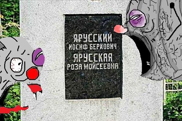 Украинский водитель удивил россиян: не произнес ни одного ругательства во время ДТП - Цензор.НЕТ 439