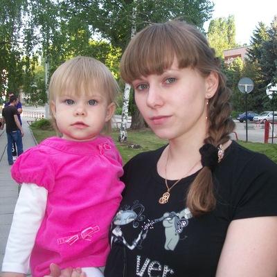 Женя Землянухина, 5 июля 1991, Саратов, id20074305