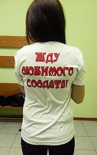 Анжелика Цыплакова, 8 октября 1993, Бийск, id219324309