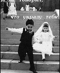 Айк Мартиросян, 19 августа , Самара, id38639381
