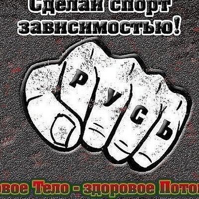 Олег Толстокора, 2 декабря , Львов, id112702641