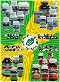 chetire-produkta-kotorie-nelzya-est-pri-pohudenii