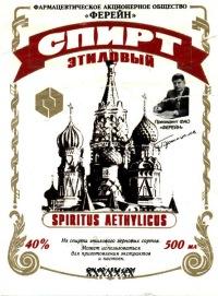 Дмитрий Рыбальченко, 28 сентября , Москва, id118590250