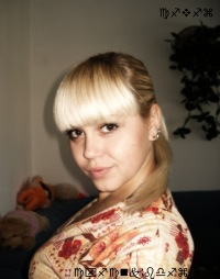 Анастасия Реукова, 1 февраля , Новоалтайск, id120955224