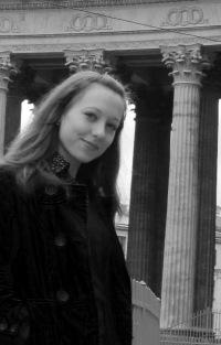 Марина Сергеевна, 27 января 1989, Улан-Удэ, id124187090