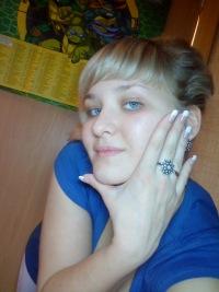 Леночка Алимбергенева, 4 апреля , Сургут, id124636499