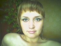 Надежда Лапшина, 23 декабря , Богородск, id151504144