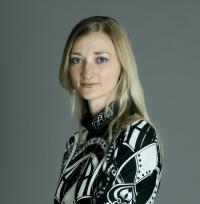 Татьяна Волкова, 20 апреля 1981, Киров, id56011007