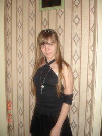 Ольга Балашова, 20 августа 1994, Минск, id80931953