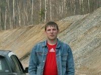 Станислав Смолин, 19 мая 1991, Владивосток, id85851577