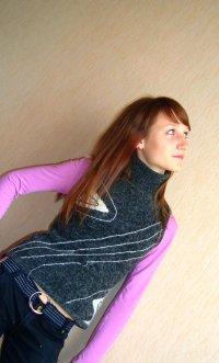 Julia Shumkina, 8 мая , Мончегорск, id86779766
