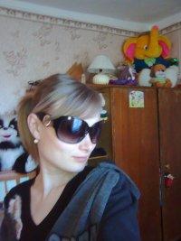 Мария Мамедова, 26 мая , Бийск, id88354296
