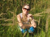Мария Зюванова, 5 октября , Владимир, id94114402