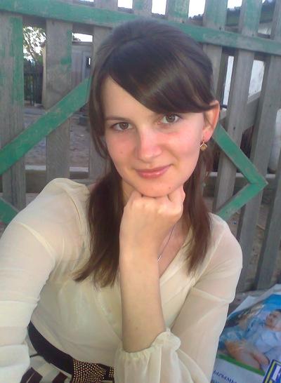Анна Жаба, 16 ноября 1992, Москва, id195923081