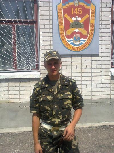 Артем Кондратенко, 5 июля 1993, Харьков, id217818562