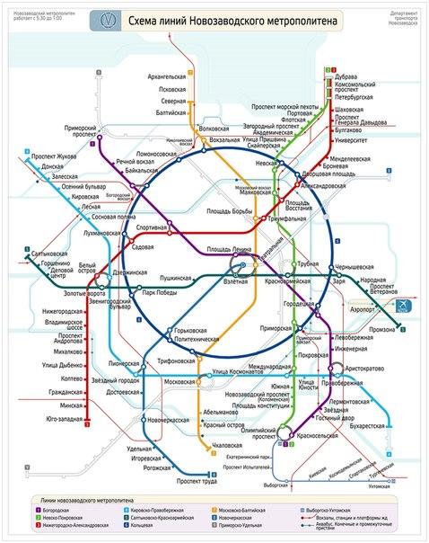 Новая схема Новозаводского