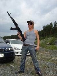 Александр Чубрин, 3 января , Маркс, id110671031