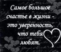 Руслана Онисик, 12 октября 1993, Мостиска, id45662026