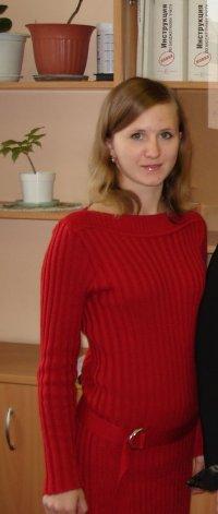 Светлана Демченко, 15 марта 1987, Омск, id54660342