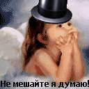 Яна Вароди, 11 марта 1994, Черновцы, id81822611