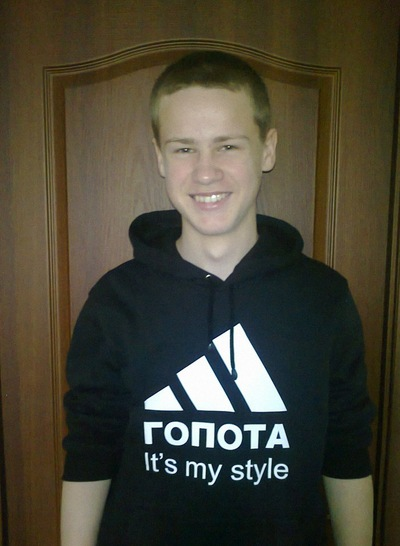 Дима Волков, 20 апреля 1996, Полтава, id74131283