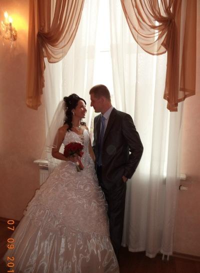 Полина Кокина, 23 мая , Череповец, id40630332