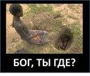 Все найденные частные фотографии пользователя по имени Марта Гехт из города Алматы в ВКонтакте.