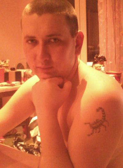 Сергий Перетяка, 24 ноября 1991, Комсомольск, id176607735