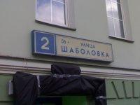 Татьяна Соколова, 29 ноября 1988, Москва, id13290615
