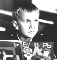 Алексей Хотеев, 22 июня 1983, Пенза, id5573951