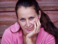 Дарья Якушевская, 18 апреля , Алдан, id65215548