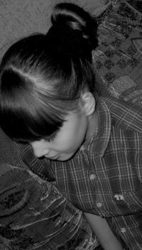 Алина Климкина, 5 декабря , Саранск, id68062425