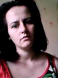 Оксана Мозгова, 5 ноября , Москва, id98579776