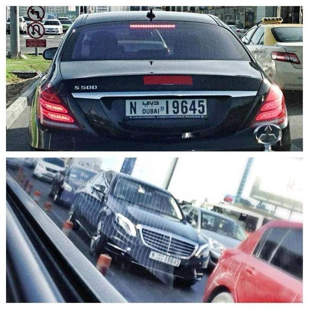 Mercedes S 2014 in Dubai streets
