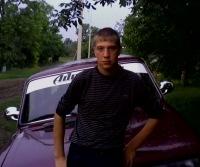 Алексей Макаренко, 30 апреля 1996, Хмельник, id101349891