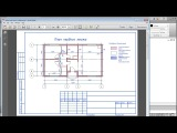 Урок AutoCAD для начинающих - 02 Создание примитивов
